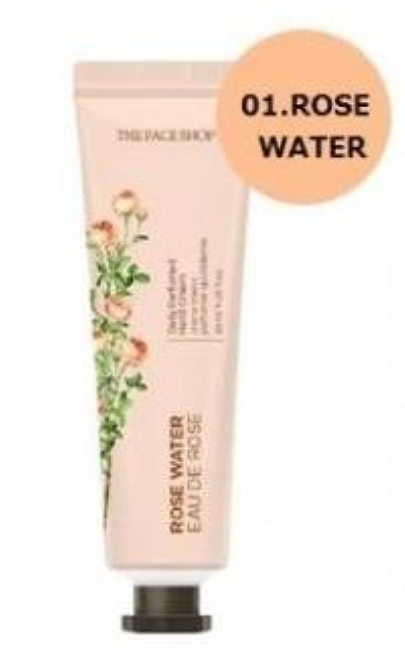 姿勢気晴らし偽THE FACE SHOP Daily Perfume Hand Cream [01.Rose Water] ザフェイスショップ デイリーパフュームハンドクリーム [01.ローズウォーター] [new] [並行輸入品]