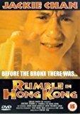 Rumble in Hong Kong [DVD]