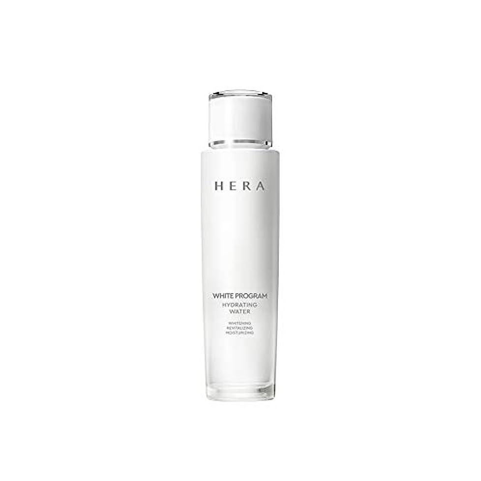 【HERA公式】ヘラ ホワイト プログラム ハイドレーティング ウォーター 150mL/HERA White Hydrating Water 150mL