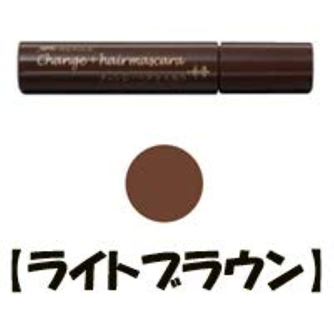 気質悪名高い単なるメリカ チェンジヘアマスカラ (ライトブラウン) 10ml