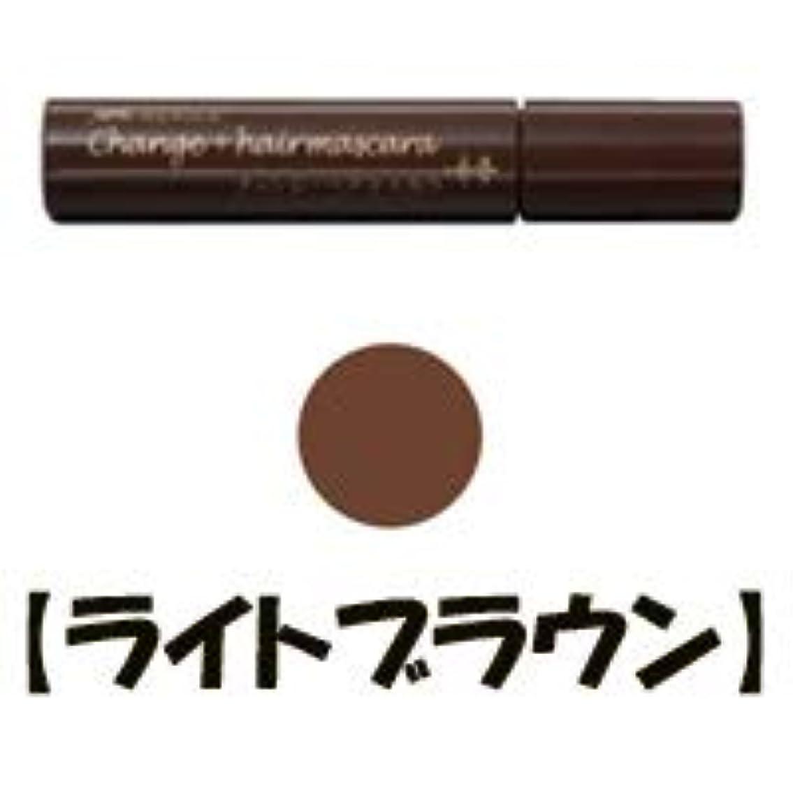 金曜日シガレットパスメリカ チェンジヘアマスカラ (ライトブラウン) 10ml