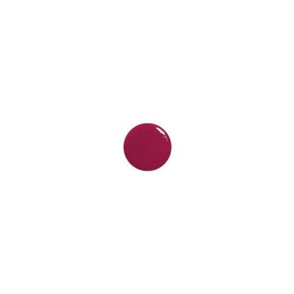 拒絶ケープ命令ジェレレーション カラー485Cブラシングプリンセス