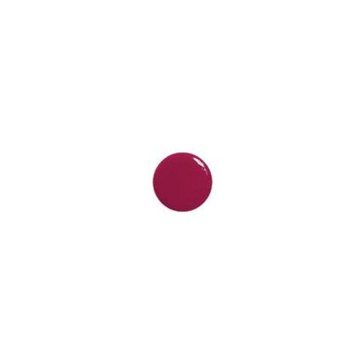 論文抵抗する慣れるジェレレーション カラー485Cブラシングプリンセス