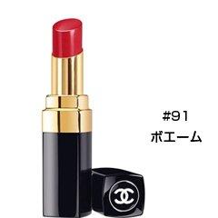 シャネル(CHANEL) ルージュ ココ シャイン #91ボエーム 3g[並行輸入品]