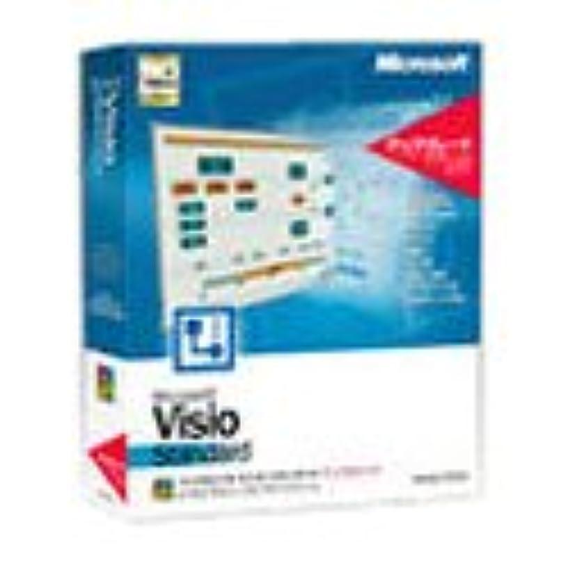 分離マスタードなめる【旧商品】Microsoft Visio Standard Version 2002 アップグレード