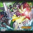 勇者王ガオガイガーFINAL VOL.05 「復活の白き方船」 [DVD]