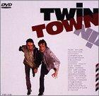 ツイン・タウン [DVD]