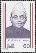 B. G. Kher (Balasaheb Gangadhar Kher) Personality, Freedom Fighter, Politician, Chief Minister, Lawyer, Solicitor, Social Worker, Padmavibhushan, Cap, Headgear 60 P. Indian Stamp