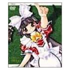 ココロ図書館(2)〈初回限定DVD-BOX仕様〉