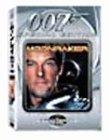 007/ムーンレイカー 特別編 [DVD]