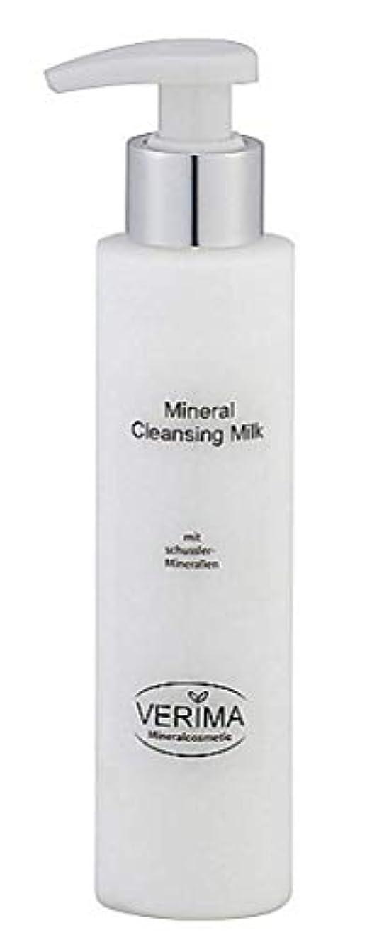 美容師好きである反響する【VERIMA(ヴェリマ)】ミネラルクレンジングミルク_150mL(クレンジング)