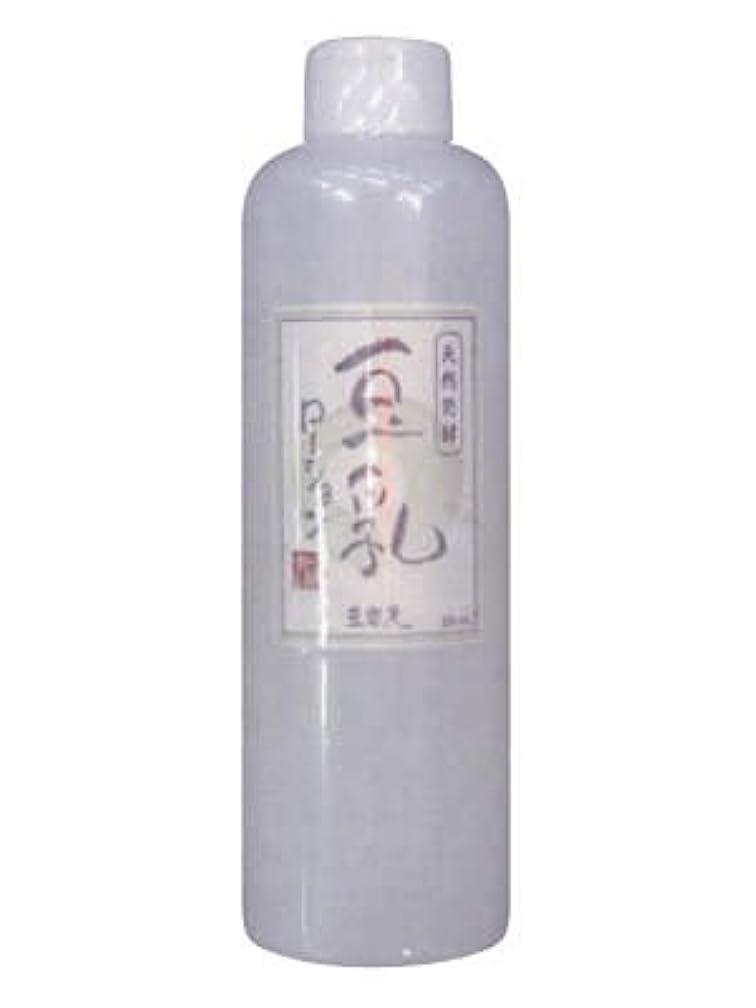 連帯スナップルネッサンスコジット 豆乳ローション 250ml