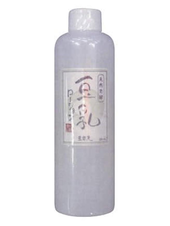 竜巻ピービッシュ村コジット 豆乳ローション 250ml