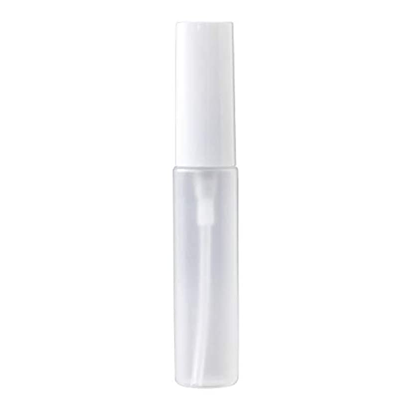 ダウン丈夫弱点プラスチックスプレー容器 8ml (アトマイザー) 【手作り化粧品】【詰替え容器】