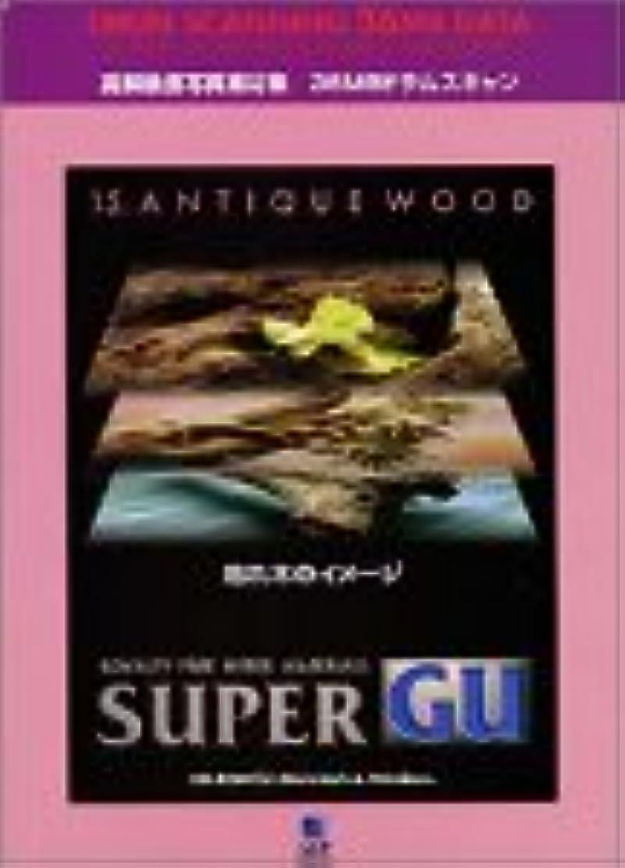話をする政治家の一致するSuper GU 15 Antique Wood