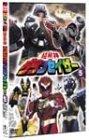 超星神 グランセイザー vol.5[DVD]