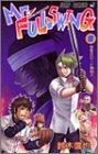 Mr.fullswing 8 (ジャンプコミックス)