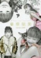 10th Anniversary Celebration 華原朋美 Concert 2005 [DVD]