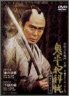 鬼平犯科帳 第2シリーズ《第17・18話》[DVD]
