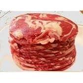 北海道最高級 ラム ジンギスカン 1kg 【2kgの注文で】1kgオマケ【3kgの注文で】2kgオマケ!ラム肉業務用サイズ「成吉思汗」じんぎすかん」「ラムシャブシャブ」「ステーキ」「ラムスライス」「ラムブロック」