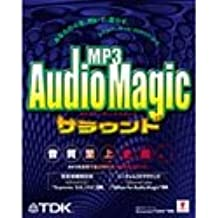 MP3 Audio Magicサラウンド