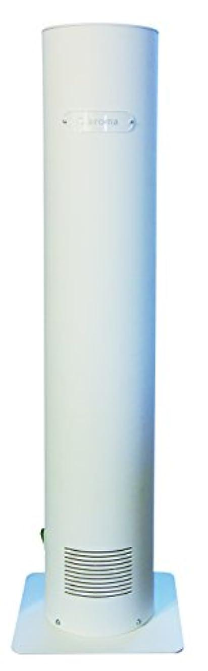 感じ運賃委託高性能 アロマ ディフューザー「S.aroma」 アロマ オイル 250mlセット 20%off (然 -Zen-)