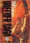 ヴェルバーサーガ (3) (ドラゴンコミックス)