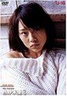 U-16 FILE003 邑野未亜 age15
