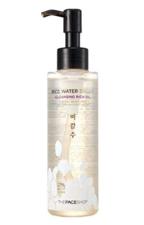複合フィヨルド洗うThe Face Shop (ザ?フェイスショップ) ライス ウォーター ブライト クレンジング リッチ オイル 150ml (ノーマル/乾燥肌用)[並行輸入品]