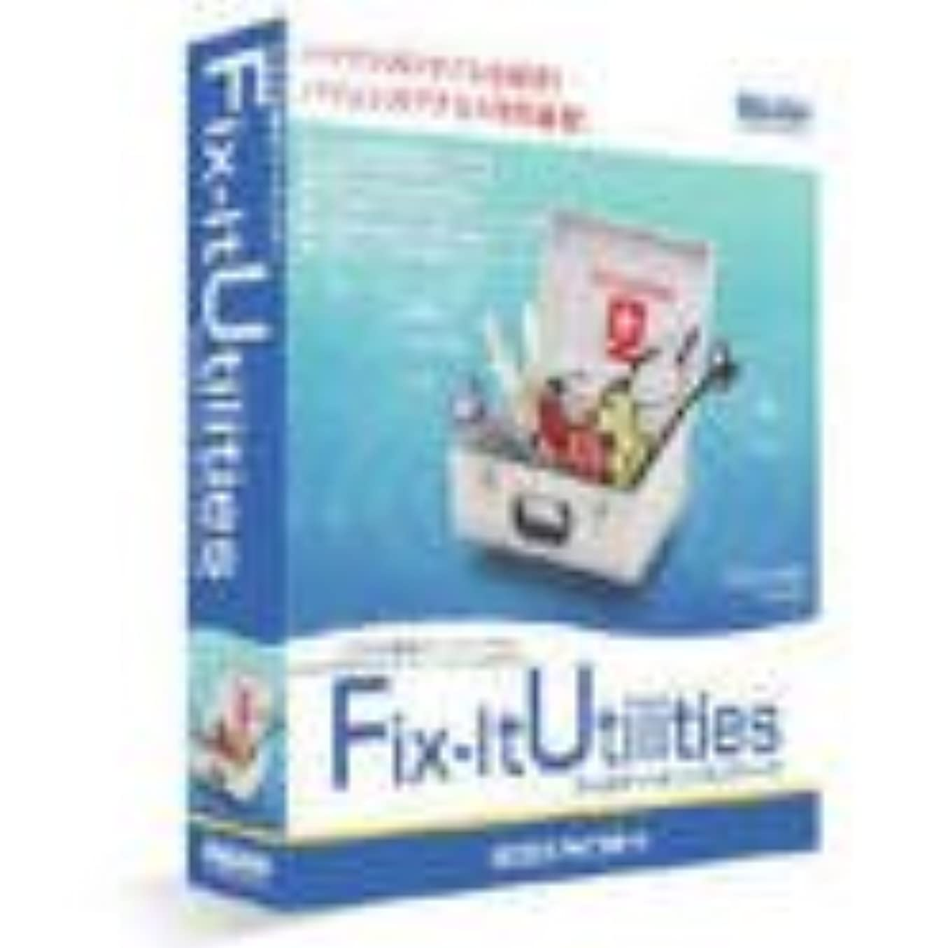 Fix-It Utilities