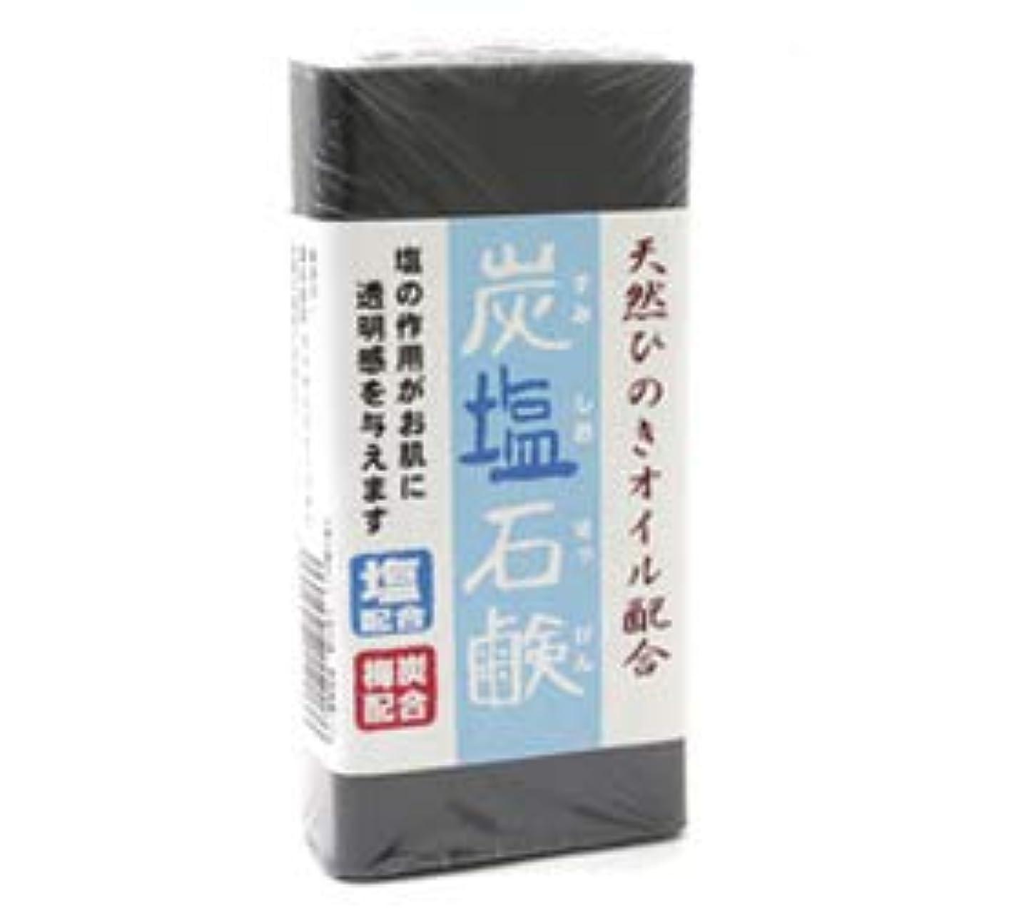 興奮するバーガー赤字炭塩石鹸 ロングサイズ 【 天然ひのきオイル配合】