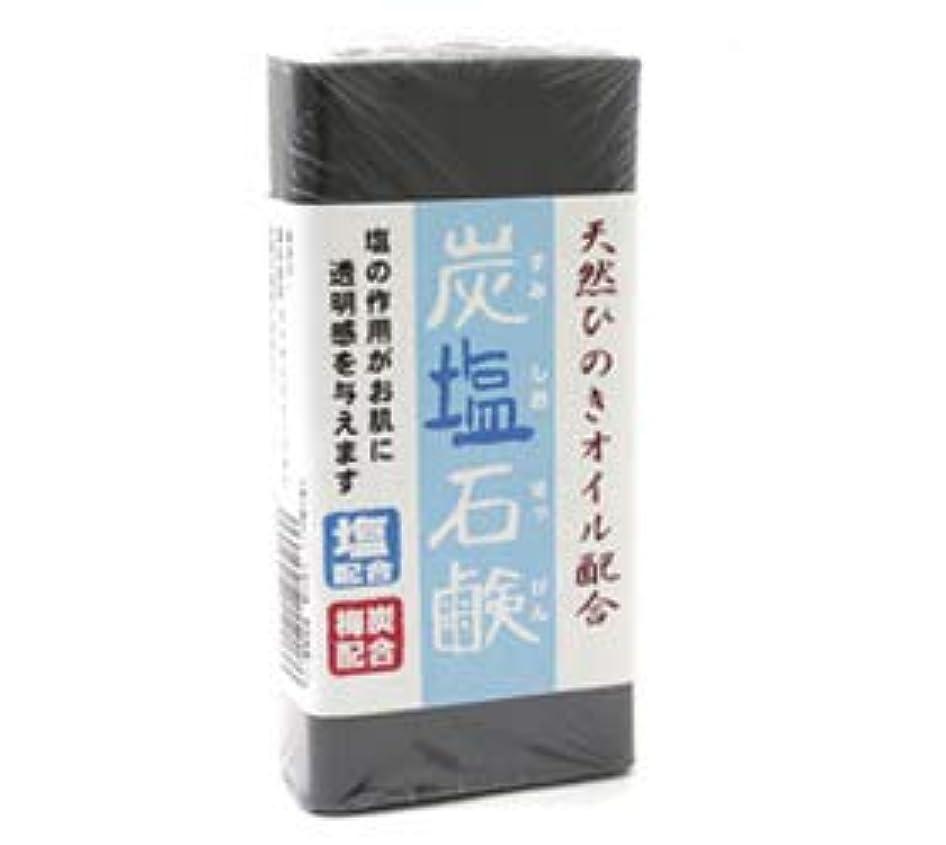 びん市の中心部バージン炭塩石鹸 ロングサイズ 【 天然ひのきオイル配合】
