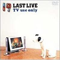 19 LAST LIVE TV use only