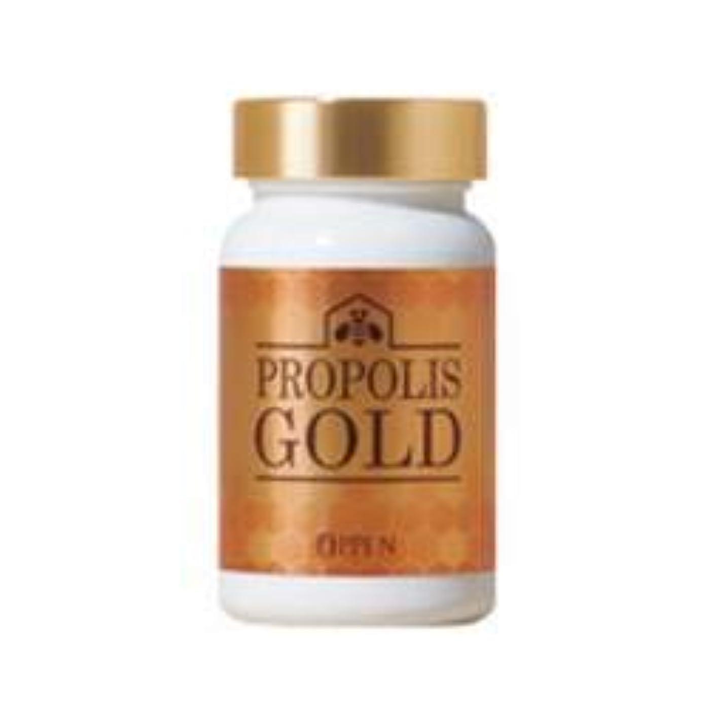 ペリスコープスナッチ蒸発するオッペン ヘルスフード プロポリスゴールド(180粒×3個入)
