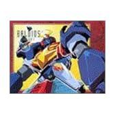 宇宙戦士バルディオス DVD-BOX1