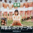 藍天顏環 dvd 光碟