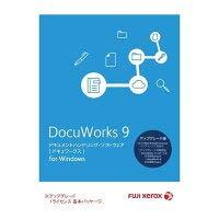 DocuWorks 9 アップグレード ライセンス認証版 / 1ライセンス基本パッケージ