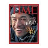 Time (タイム) 2004年 10月11日号 [雑誌]