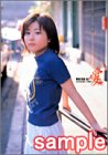 前田愛カレンダー 2003 画像
