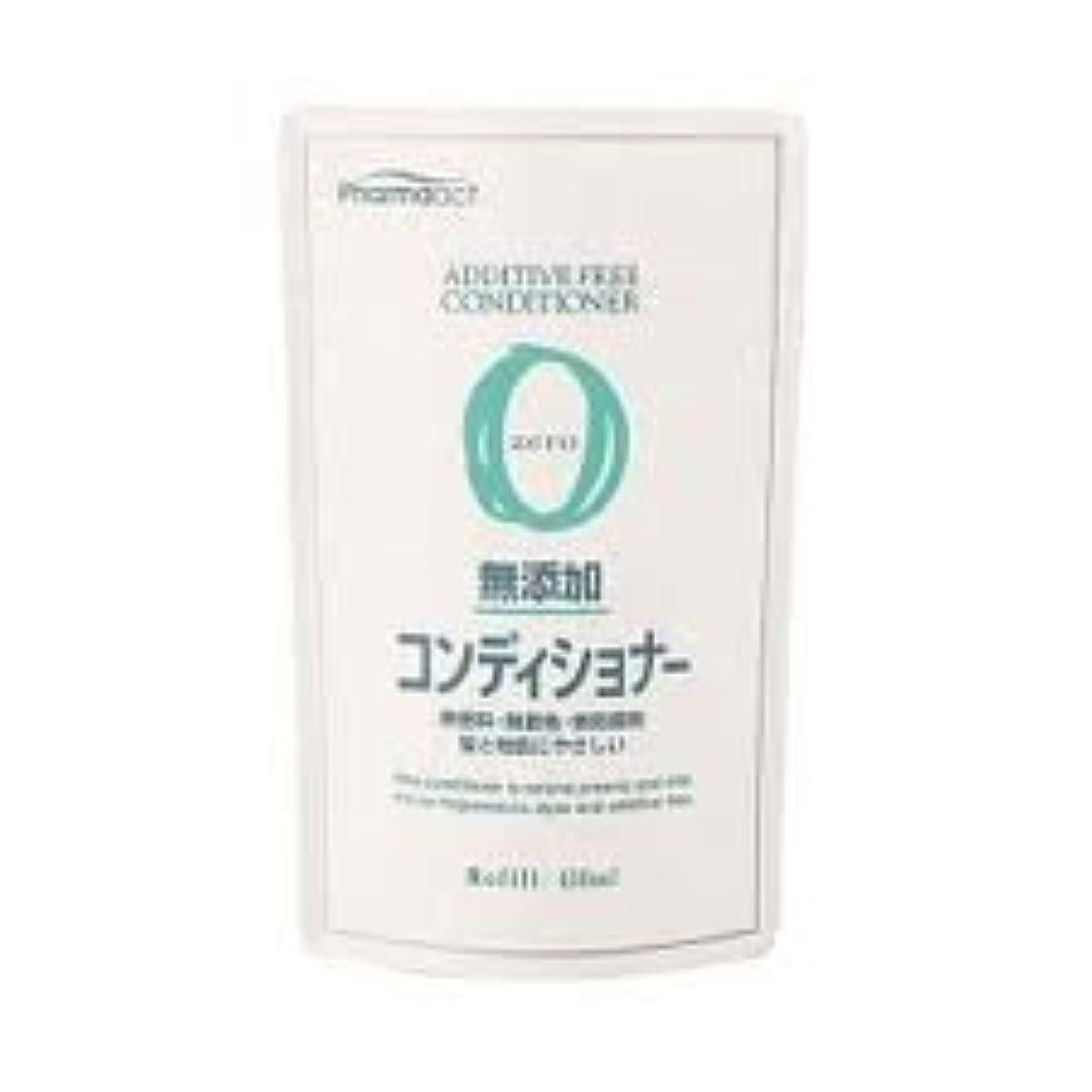 熊野油脂 ファーマアクト 無添加コンディショナー つめかえ用 450ml×24点セット (4513574007185)