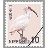 日本郵便 10円切手 【10枚】