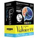 ViaVoice for Windows Pro USB Version 9 日本語版