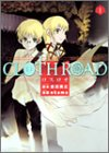 CLOTH ROAD / OKAMA のシリーズ情報を見る
