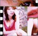 DAY LIGHT ~夢の精~ [DVD]