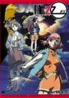 MEZZO ACTION.2 [DVD]
