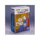 LaLaVoice 2001