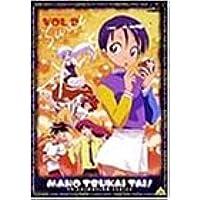 魔法使いTai Vol.2