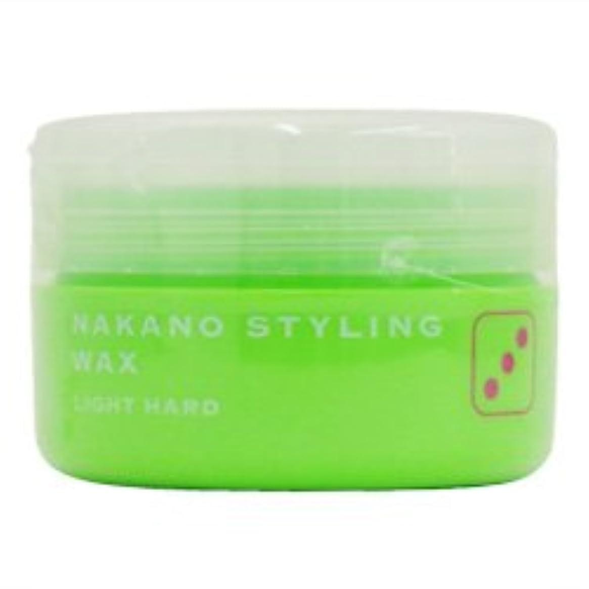 緑つかまえる移住するナカノ スタイリングワックス 3 ライトハード 90g 中野製薬 NAKANO