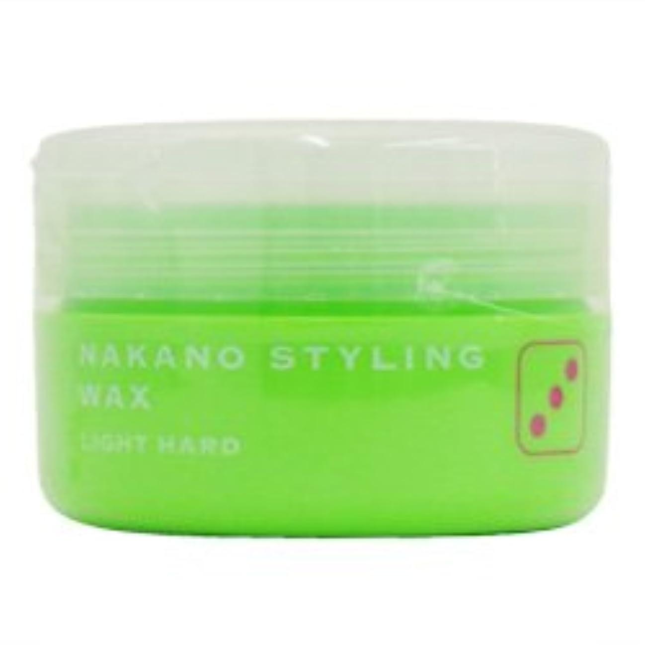 肯定的敬意を表するデクリメントナカノ スタイリングワックス 3 ライトハード 90g 中野製薬 NAKANO