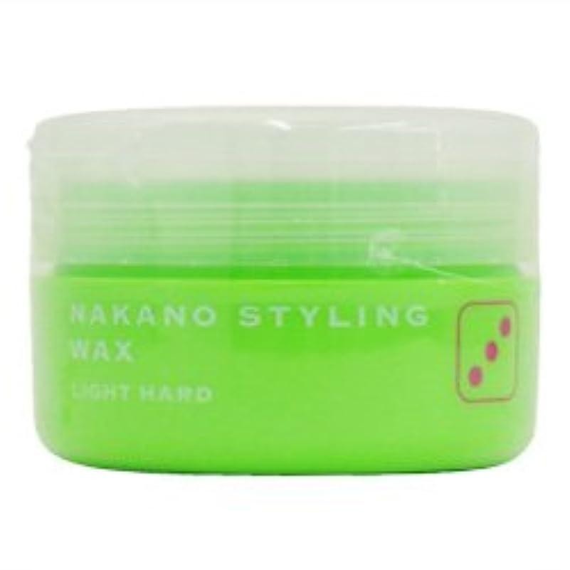 愛する辛なエンディングナカノ スタイリングワックス 3 ライトハード 90g 中野製薬 NAKANO
